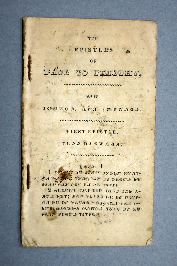 The EPISTLES Of PAUL To TIMOTHY [Translated into Cherokee]. Mission Press, Native American Indians.