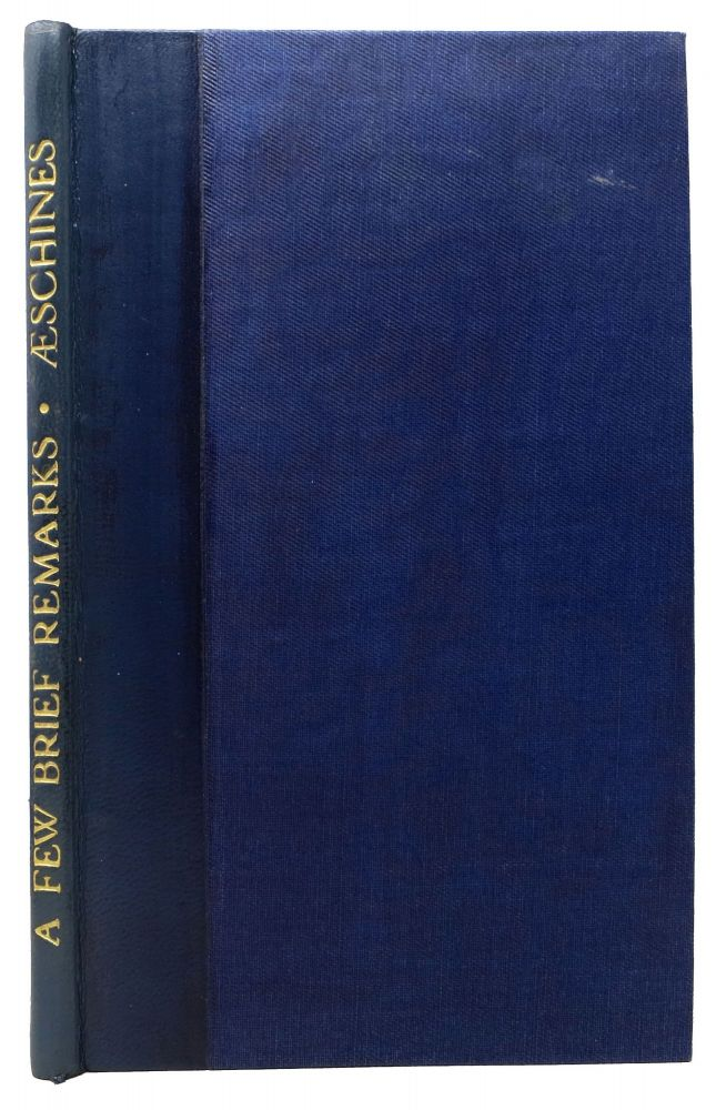 """A FEW BRIEF REMARKS On A PAMPHLET, Published by Some Individuals, Supposed to be Connected with the late Board of Admiralty, Entitled, """"Observations on the Concise Statement of Facts, privately circulated by Sir Home Popham,"""" &c. in Which the Calumnies of Those Writers are Examined and Exposed.; Together with Strictures on the Reports of the Navy and Victualling Boards; on Some Proceedings of the late Admiralty, not generally promulgated; Hints on the Effects of late the Experiments against the Enemy's Flotilla, &c. &c. 1762 - 1820, """"Concise Statement of Facts"""", 1762 - 1829, """"Observations on a. Pamphlet, Francis William. 1778 - 1819 pseudonym for Blagdon."""
