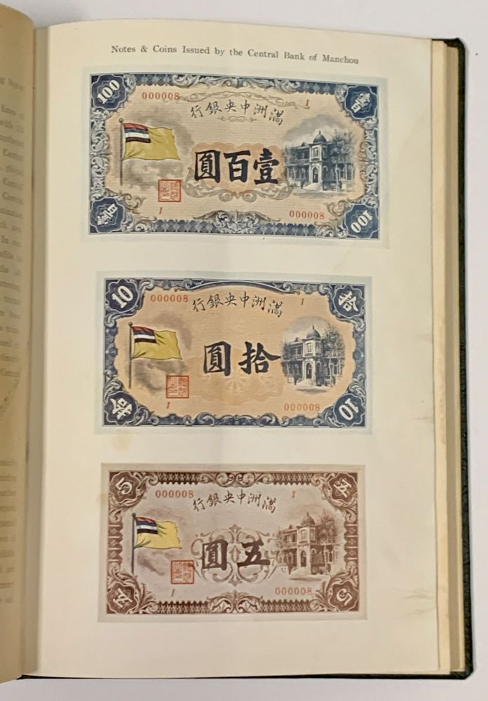 The CENTRAL BANK Of MANCHOU And APPENDIX Of LAWS PERTAINING THERETO. 1935. Japanese Local History.