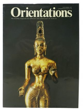 ORIENTATIONS: The Joseph E Hotung Gallery of Oriental Antiquities at the British Museum. The...