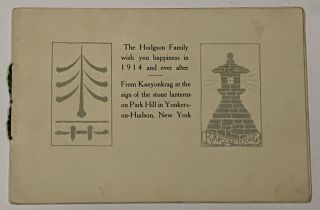 The HODGSON FAMILY WISH YOU HAPPINESS In 1914 And EVER AFTER. From Kanyonkrag at the sign of the...