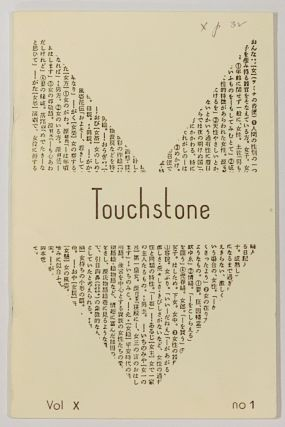 """people of color"" [as published in] TOUCHSTONE New Age Journal. Vol. X. No. 1. Little Magazine,..."